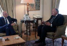 Greece, Egypt Speed Up Talks on Maritime Borders Following Turkish Provocations